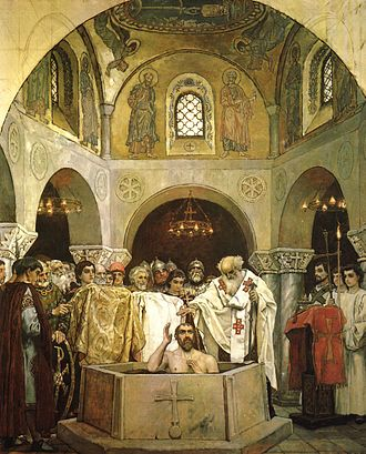 An 1890 sketch for St. Vladimir's Cathedral, Kiev: The Baptism of Saint Vladimir by Viktor Vasnetsov.