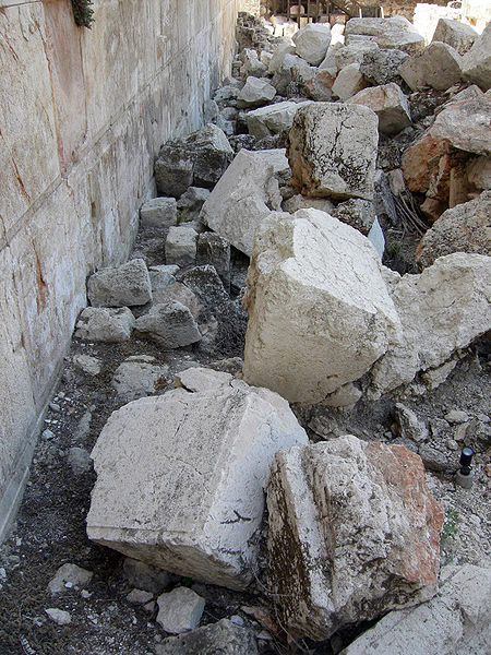 Stones from Jerusalem thrown onto the street by Roman soldiers - A.D. 70